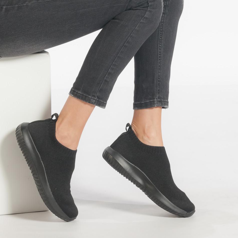 099d8375400 Γυναικεία μαύρα υφασμάτινα αθλητικά παπούτσια χωρίς κορδόνια ...