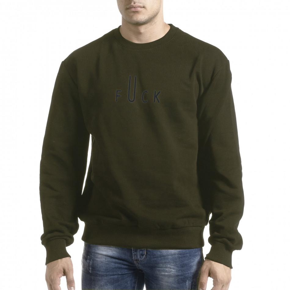 Ανδρική πράσινη μπλούζα με πρίντ στην πλάτη it091219-17