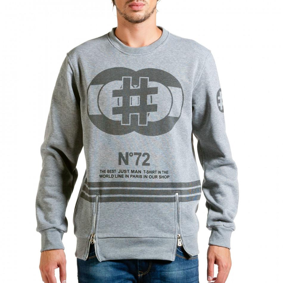 Ανδρική γκρι μπλούζα Aosen hn240815-54