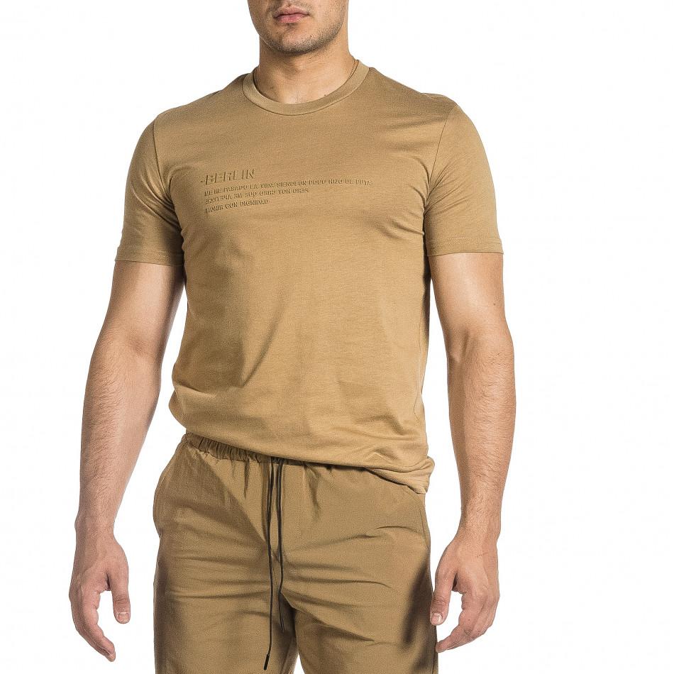 Ανδρική μπεζ κοντομάνικη μπλούζα Breezy tr150521-5