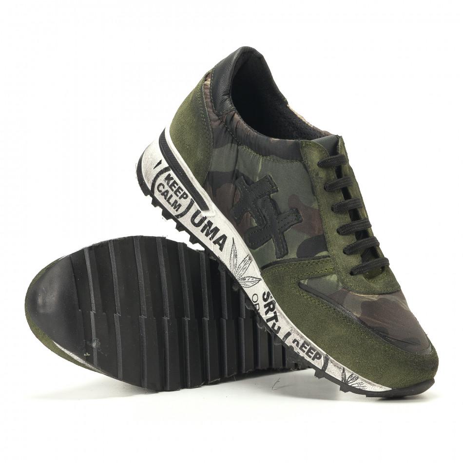 7f64127b449 Ανδρικά καμουφλαζ sneakers σουέτ δέρμα Martin Pescatore it251017-60 ...
