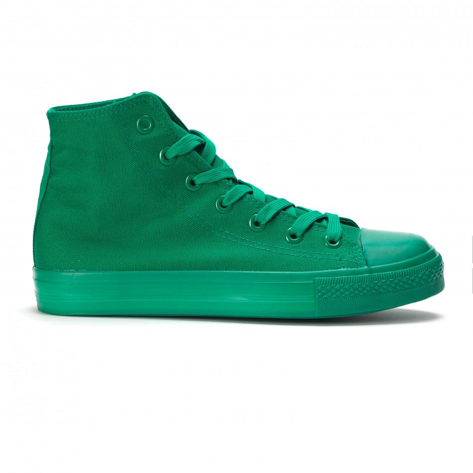 Ανδρικά πράσινα sneakers Bella Comoda it090616-32