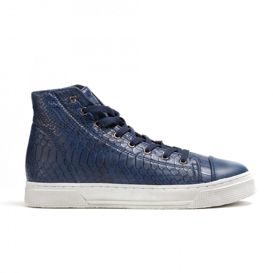 Ανδρικά γαλάζια sneakers Niadi it100915-6