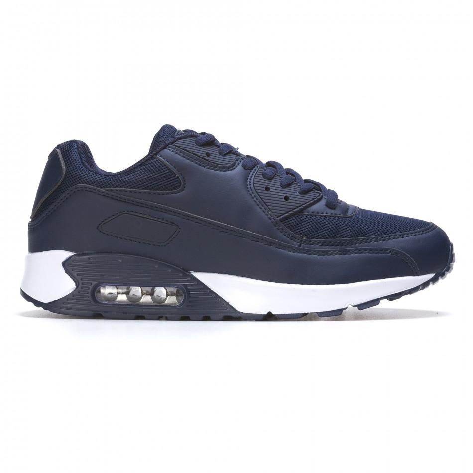 Ανδρικά γαλάζια αθλητικά παπούτσια Fast Lee It050216-6