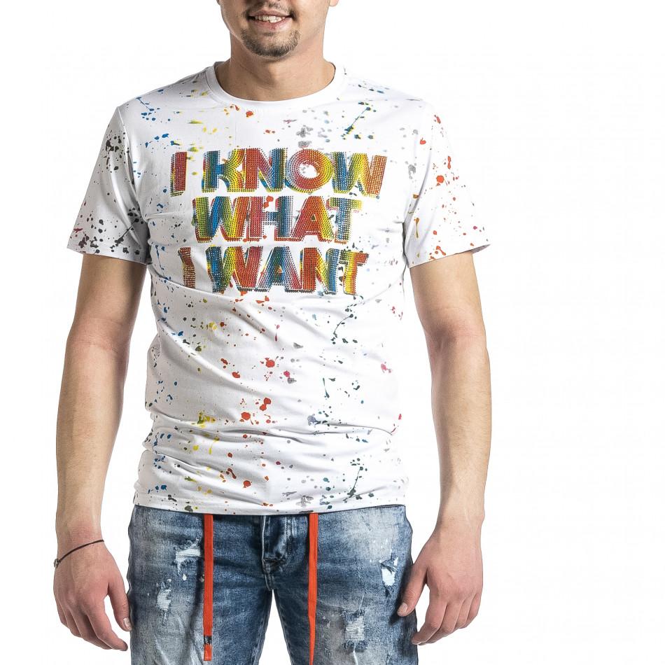 Ανδρική λευκή κοντομάνικη μπλούζα Breezy gr270221-53