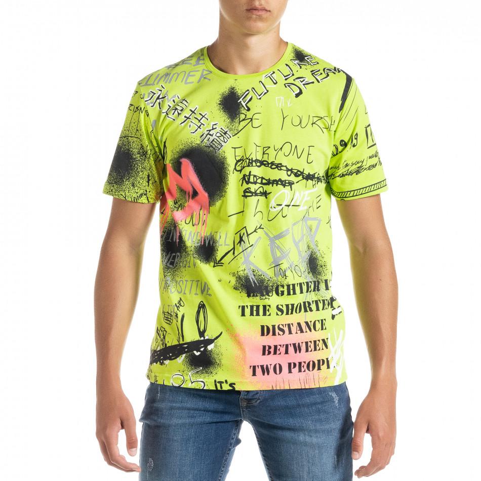 Ανδρική πράσινη κοντομάνικη μπλούζα Breezy tr010720-33