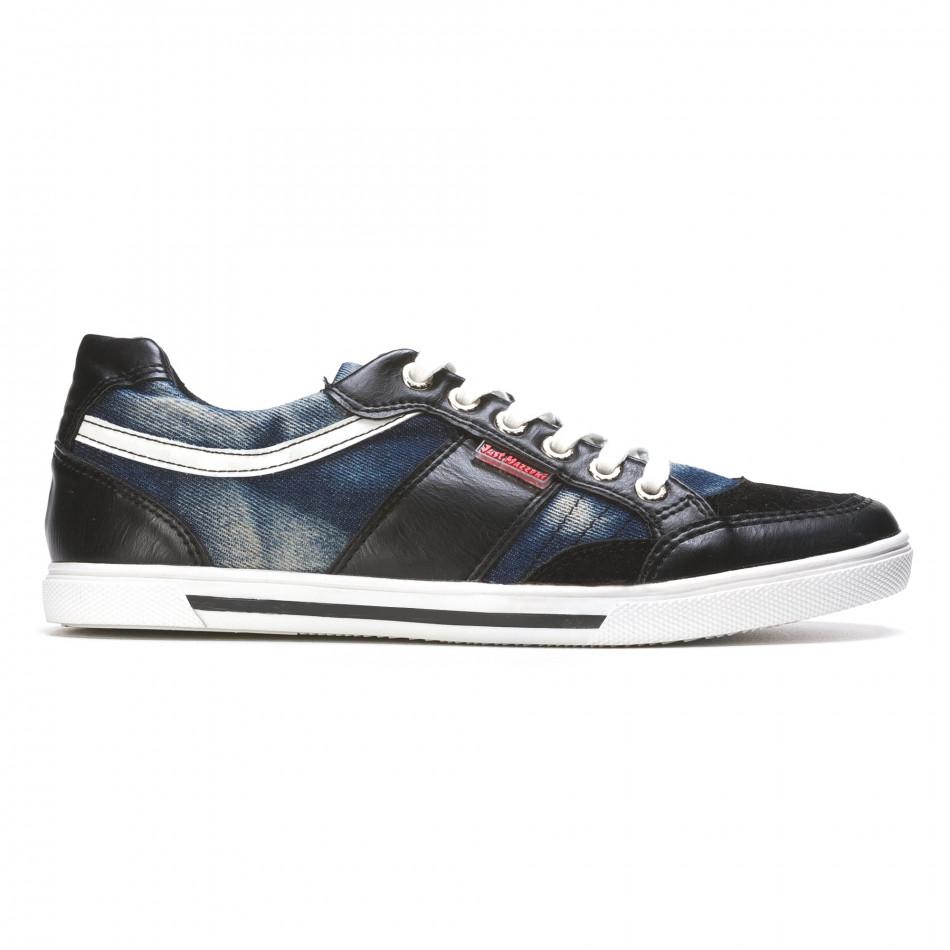 Ανδρικά γαλάζια sneakers Staka it110315-11