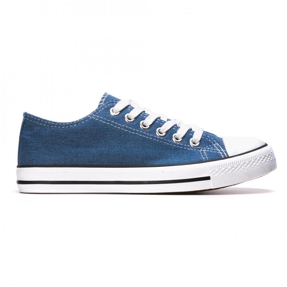 Ανδρικά γαλάζια sneakers Dilen it170315-7