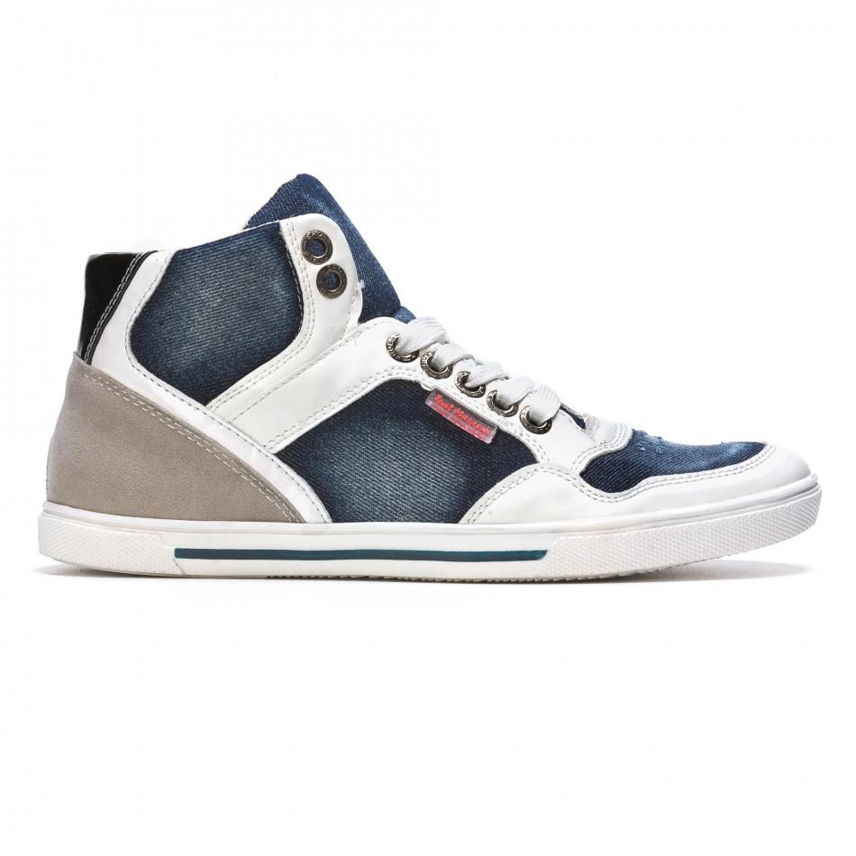 Ανδρικά γαλάζια sneakers Staka It050216-16