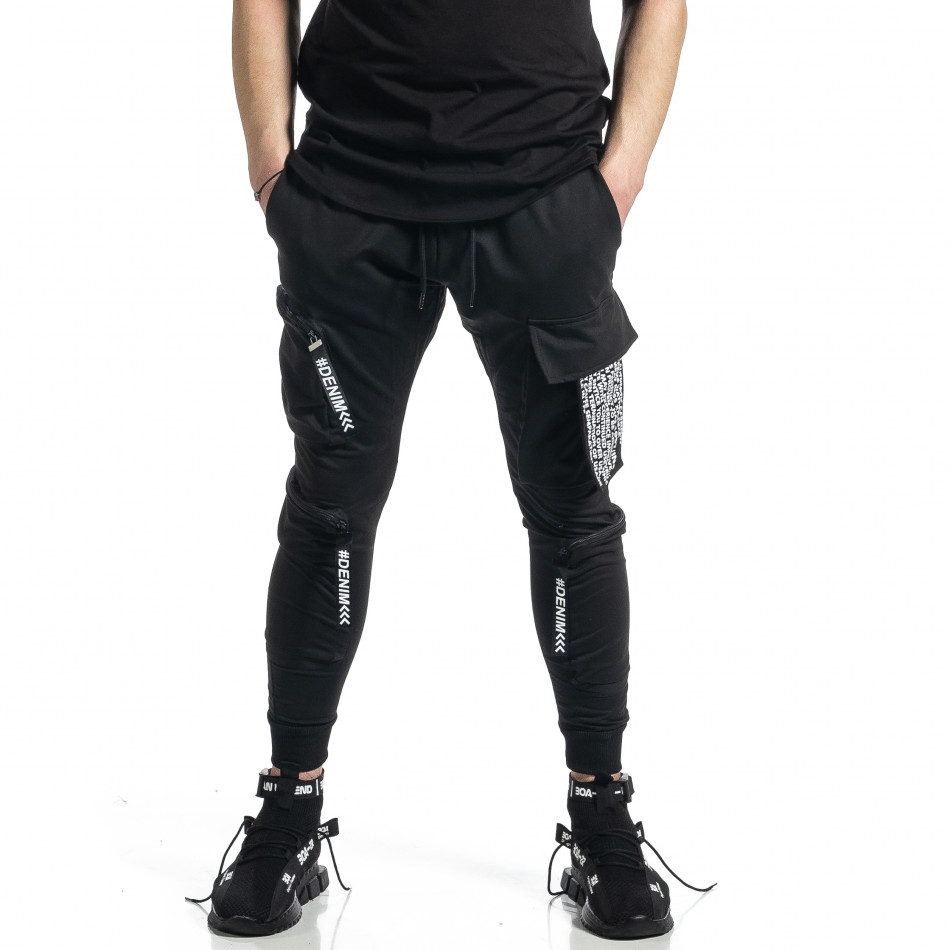 Ανδρική μαύρη φόρμα Adrexx gr270221-15