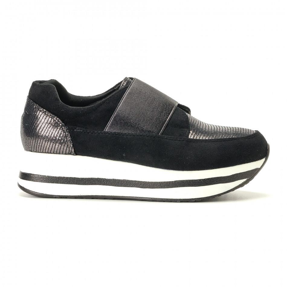 Γυναικεία μαύρα αθλητικά παπούτσια Marquiiz it200917-28