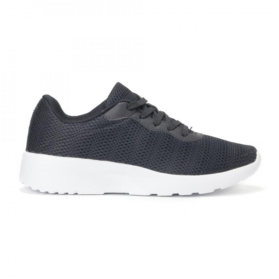 Ανδρικά μαύρα διχτυωτά αθλητικά παπούτσια it160318-35