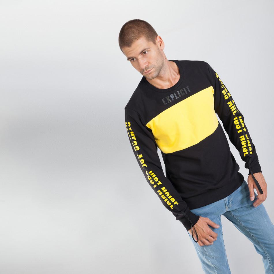Ανδρική μαύρη βαμβακερή μπλούζα EXPLICIT it240818-143