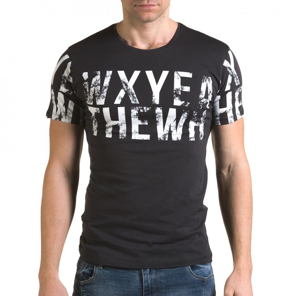 Ανδρική γκρι κοντομάνικη μπλούζα Lagos il120216-34