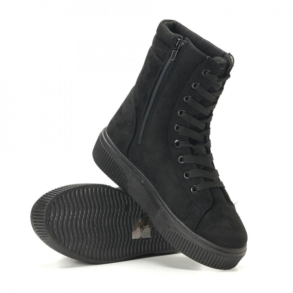4531b940df Γυναικεία μαύρα μποτάκια Fashion   Bella it251017-14 - Fashionmix.gr