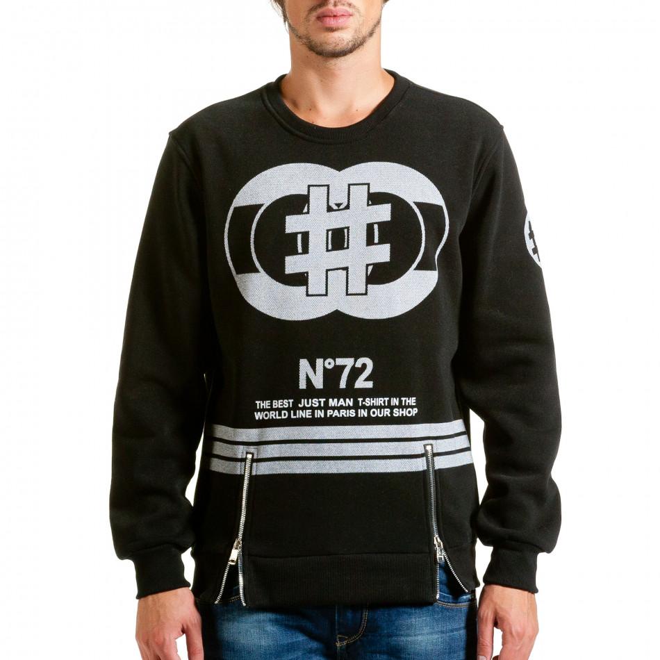 Ανδρική μαύρη μπλούζα Aosen hn240815-57
