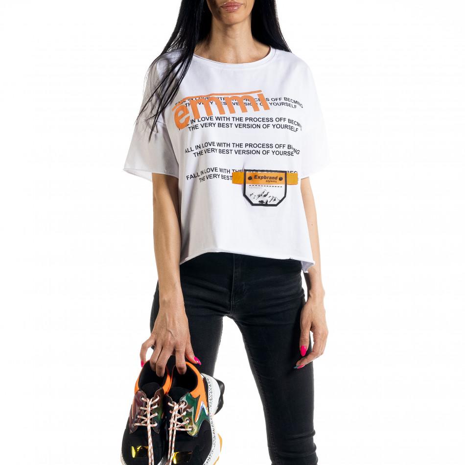 Γυναικεία λευκή κοντομάνικη μπλούζα Loose fit il080620-11