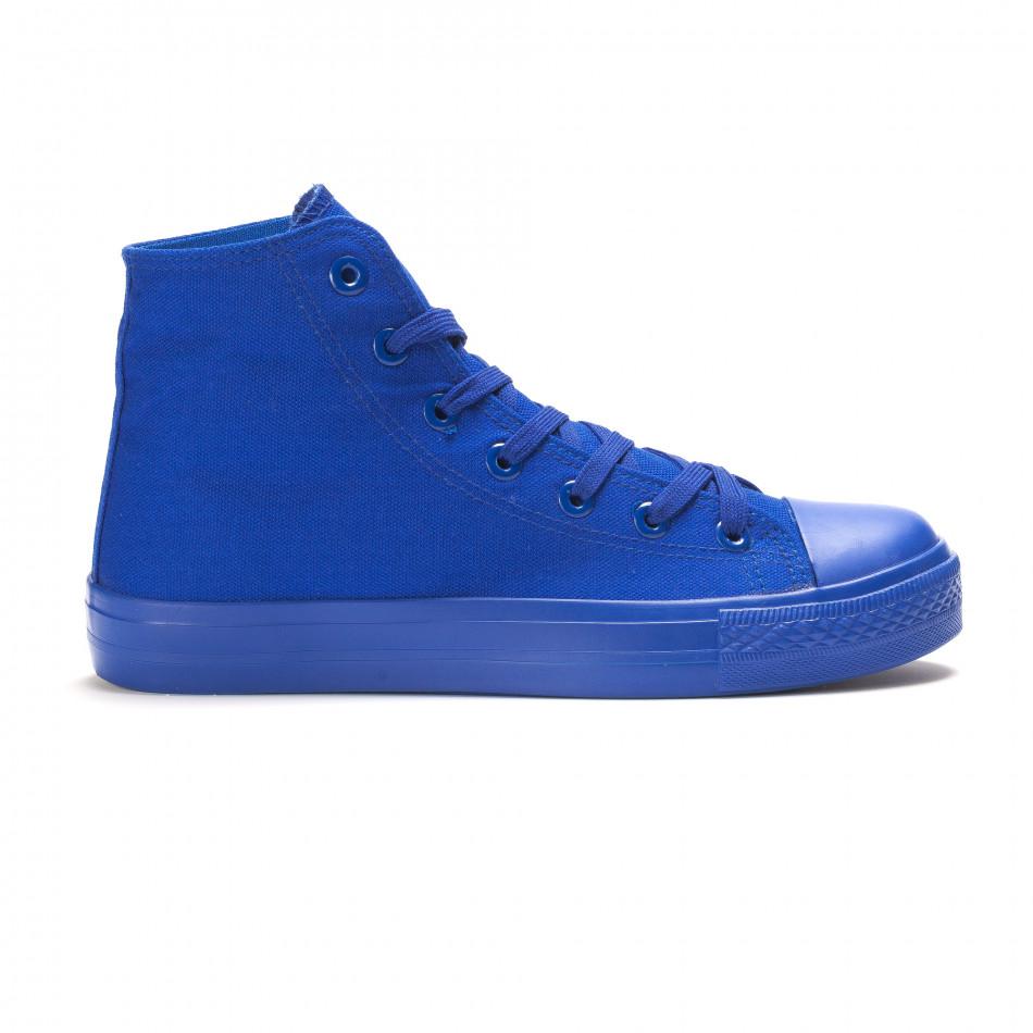 Ανδρικά γαλάζια sneakers Bella Comoda it090616-29