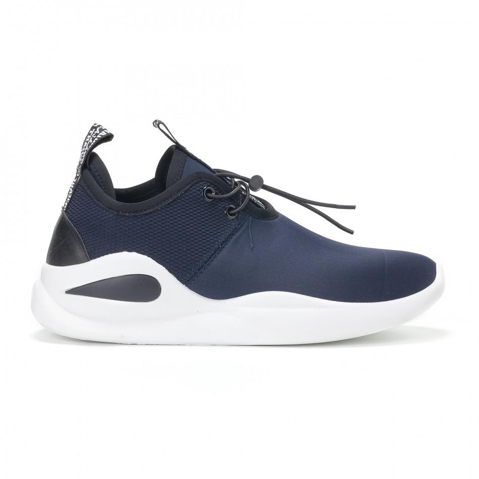 Ανδρικά μπλε αθλητικά παπούτσια νεοπρένιο ύφασμα  it160318-31