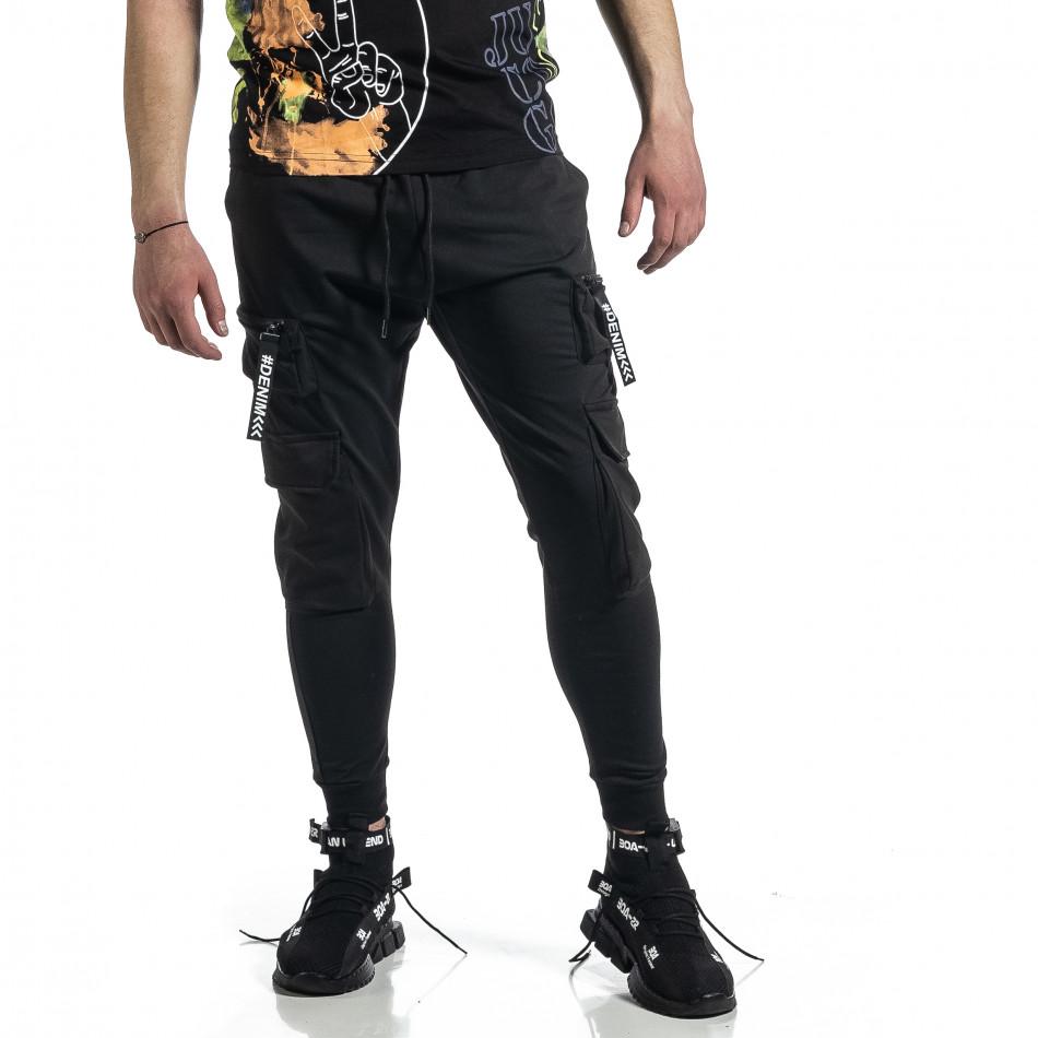 Ανδρική μαύρη φόρμα Adrexx gr270221-12