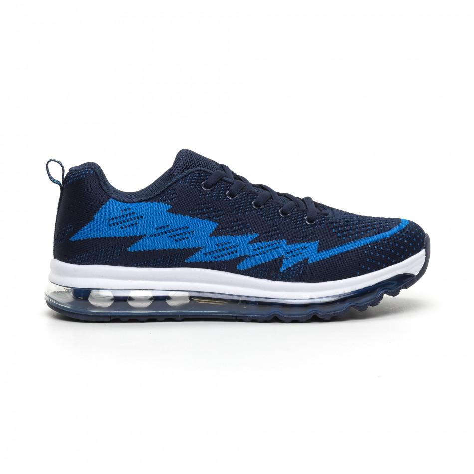 Ανδρικά μπλε αθλητικά παπούτσια με αερόσολα MAX it260919-42