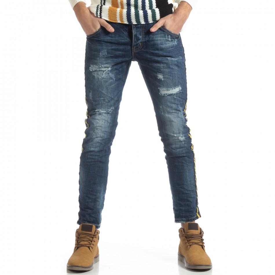 Ανδρικό γαλάζιο τζιν τσαλακωμένο μοντέλο  it051218-15