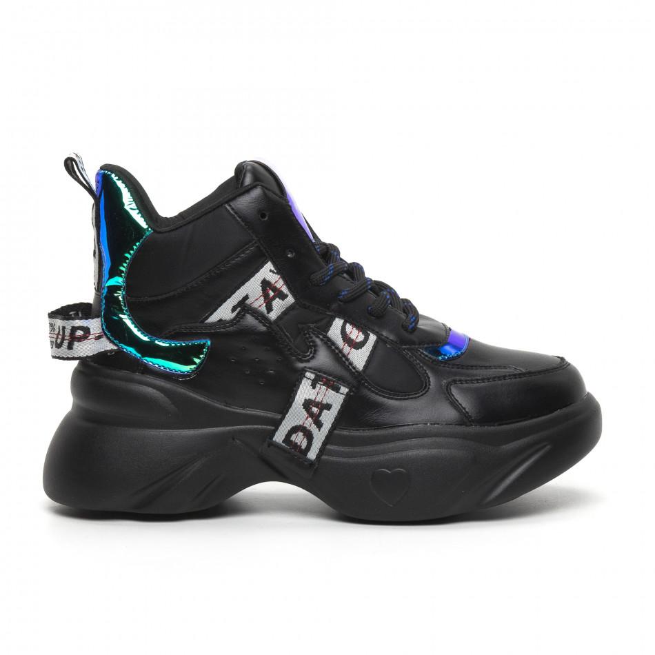 Γυναικεία ψηλά αθλητικά παπούτσια με νέον λεπτομέρειες it260919-64
