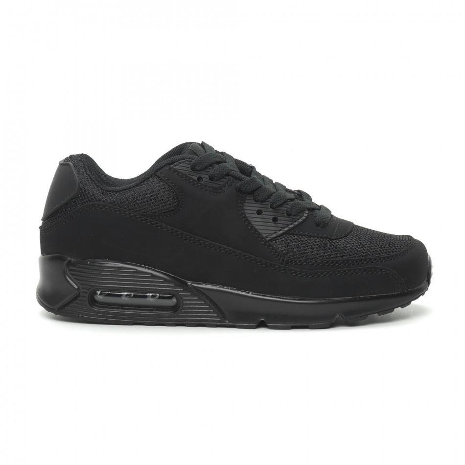 Γυναικεία μαύρα αθλητικά παπούτσια με αερόσολα it150319-54