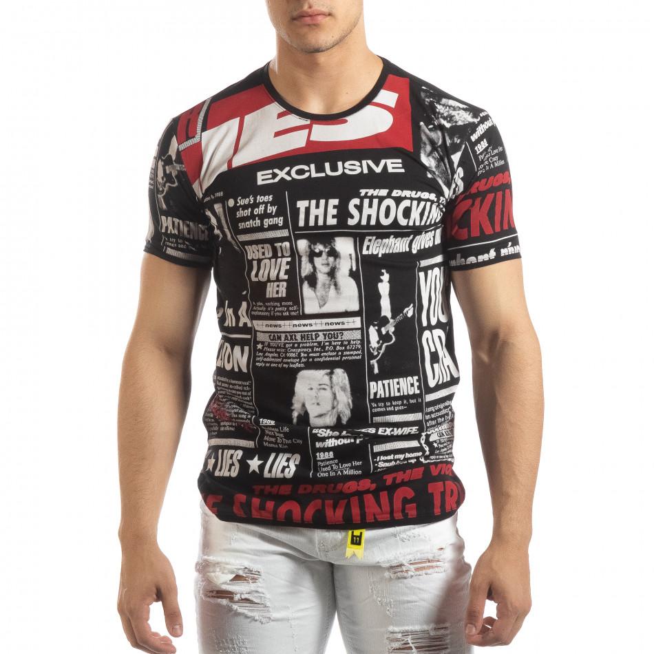 Ανδρική μαύρη κοντομάνικη μπλούζα Exclusive News it150419-87