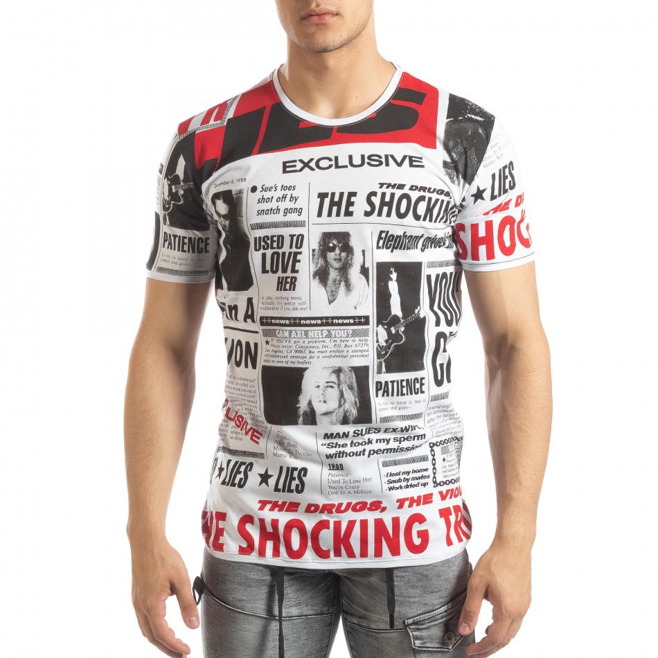 Ανδρική λευκή κοντομάνικη μπλούζα Exclusive News it150419-86