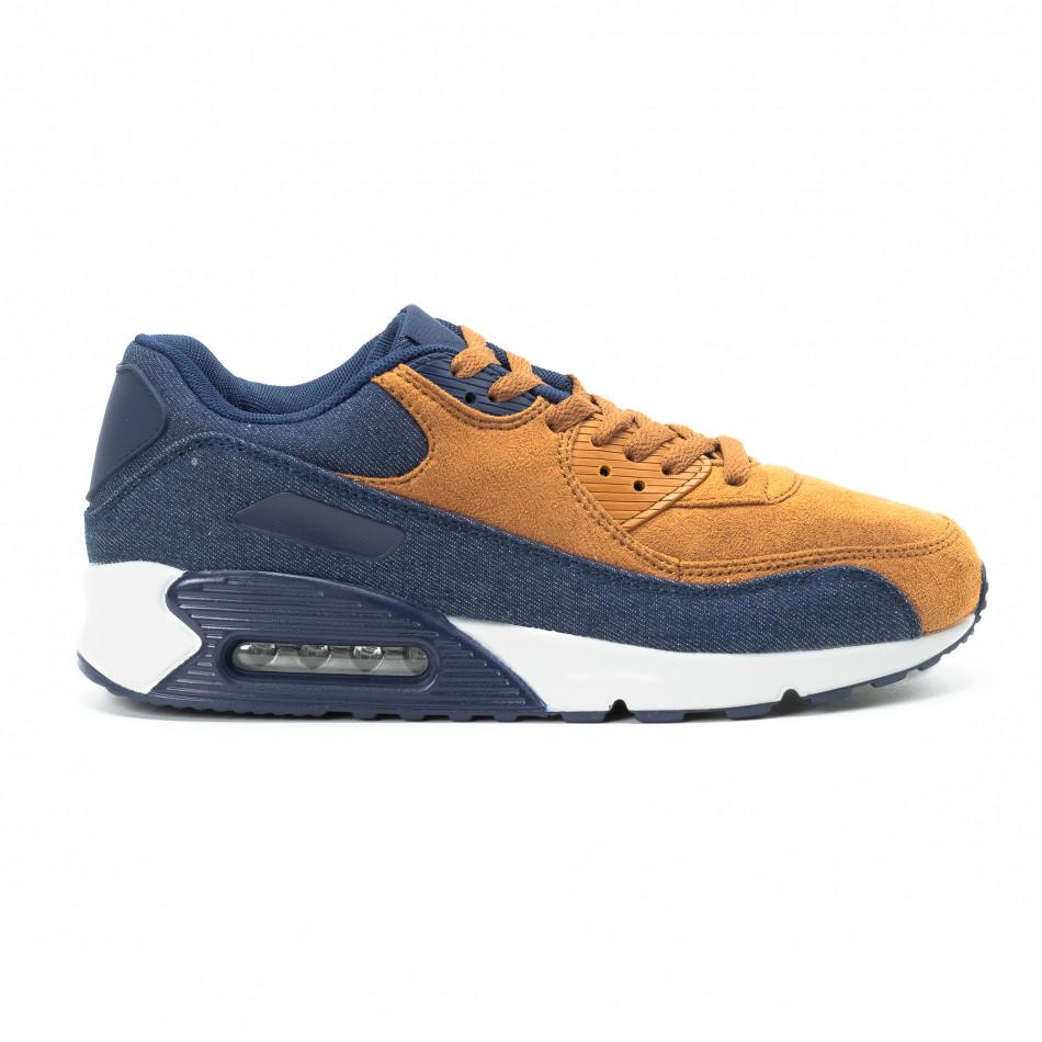 Ανδρικά μπλε και camel αθλητικά παπούτσια Air από συνδυασμό υφασμάτων it140918-31