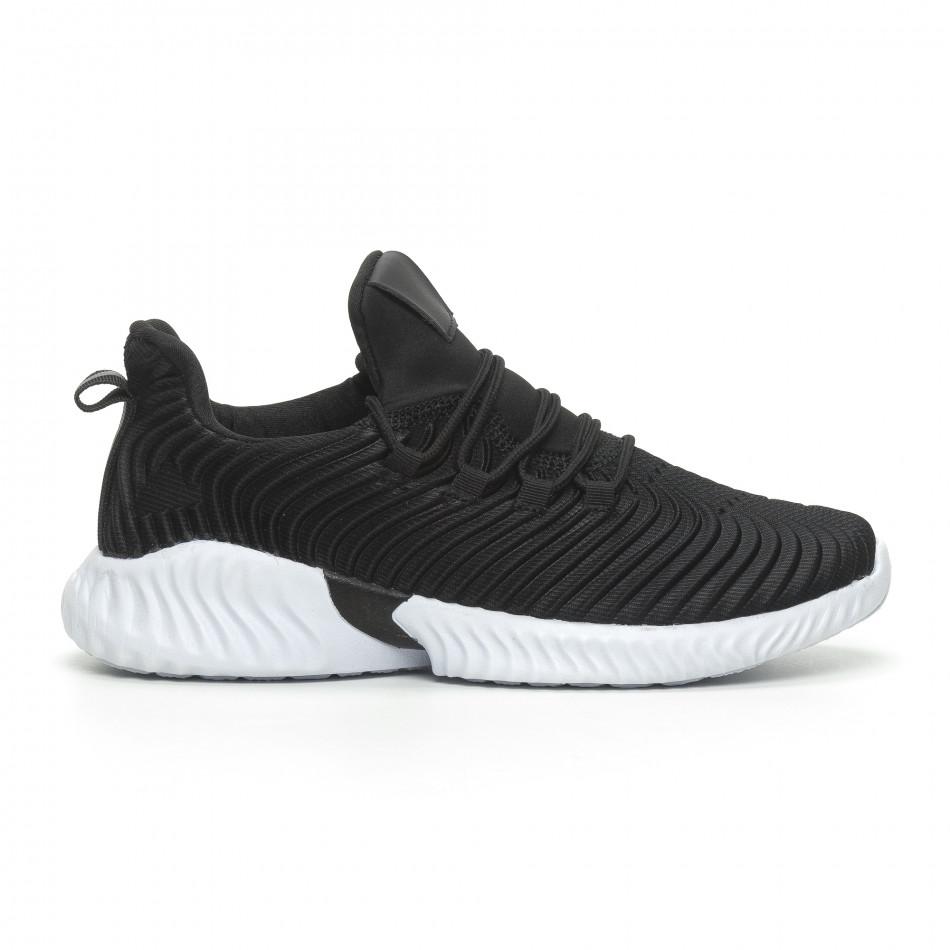Ανδρικά μαύρα αθλητικά παπούτσια Wave ελαφρύ μοντέλο it100519-4