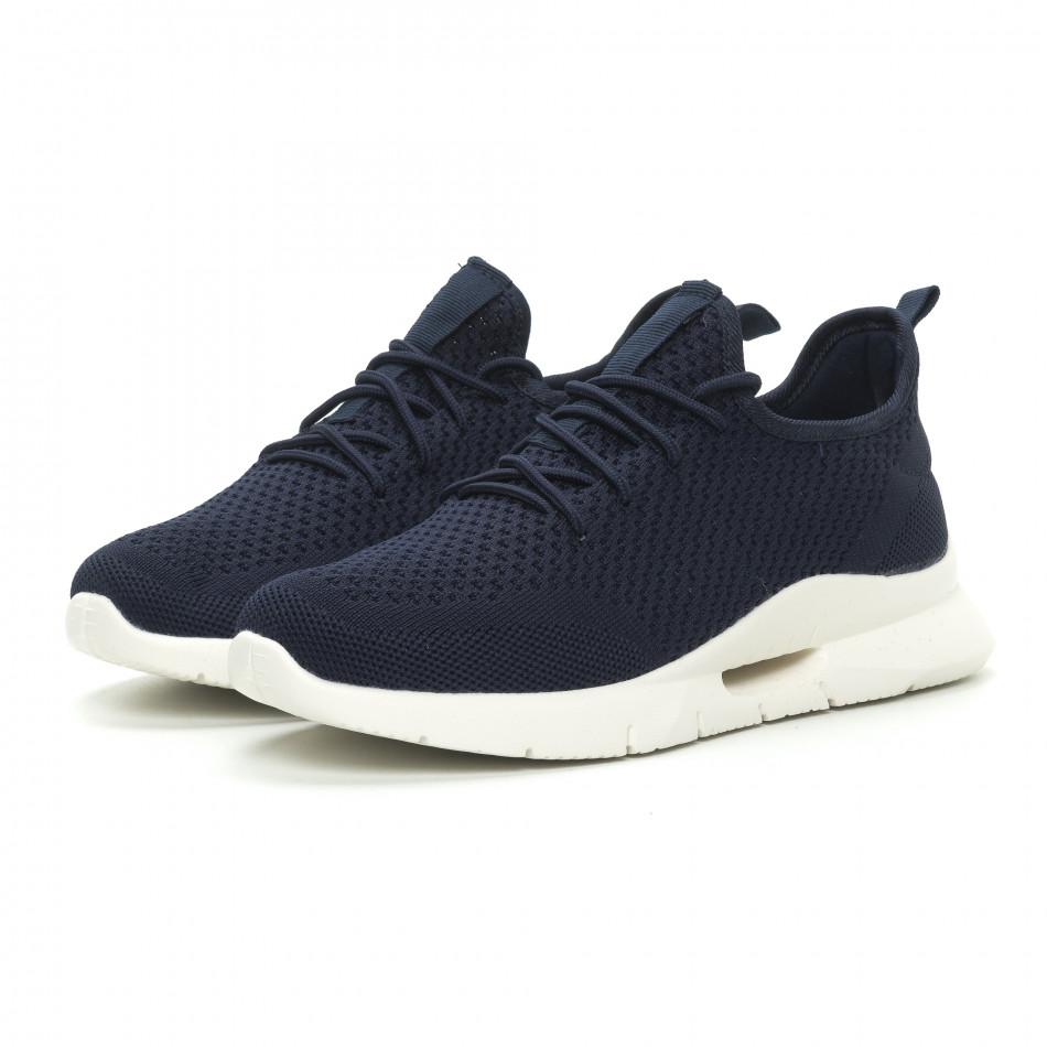 Ανδρικά μπλε αθλητικά παπούτσια ελαφρύ μοντέλο Hole design it150319-10