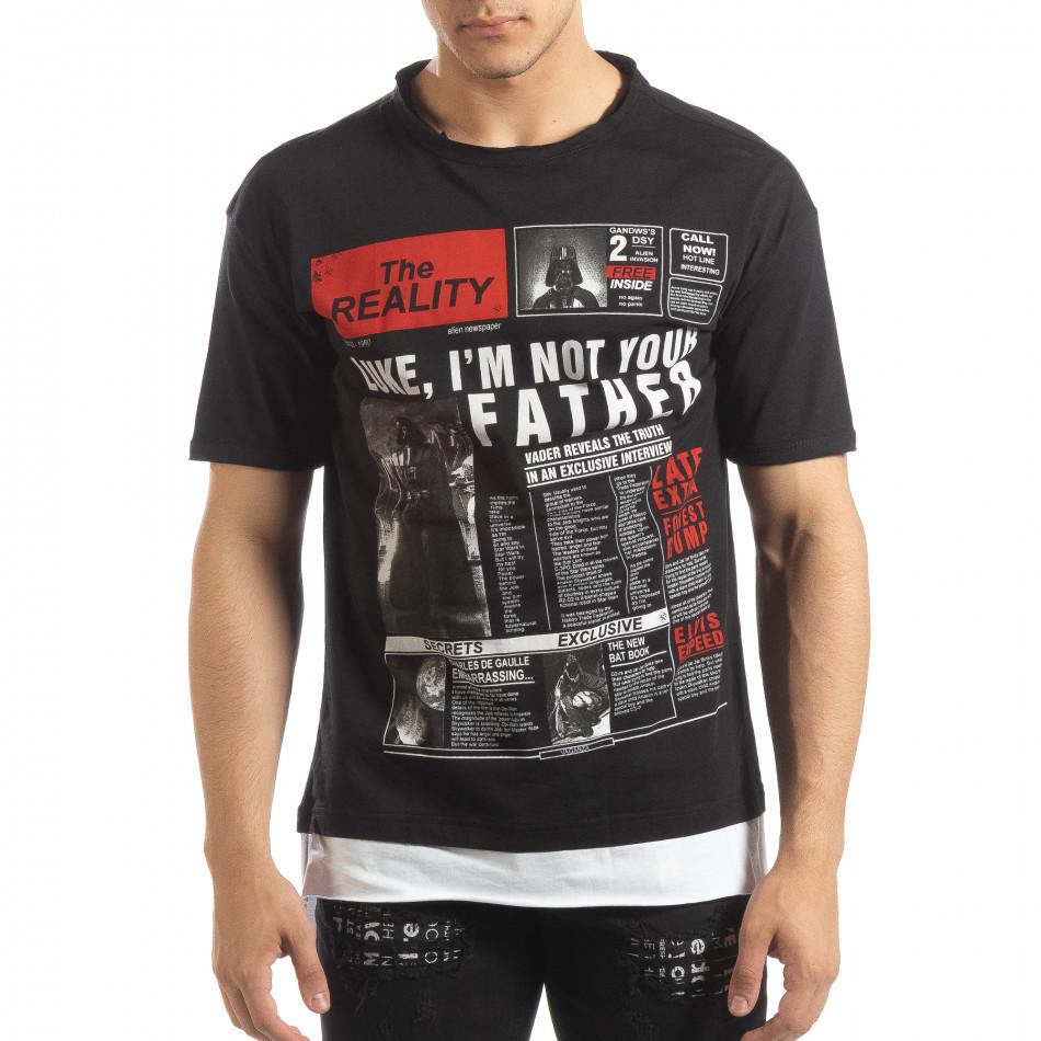 Ανδρική μαύρη κοντομάνικη μπλούζα Darth Vader it150419-113