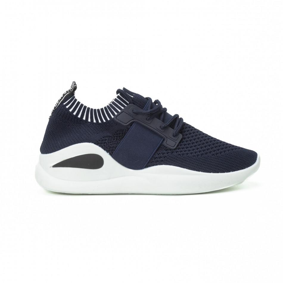 Ανδρικά μπλε αθλητικά παπούτσια με λάστιχο it150818-8