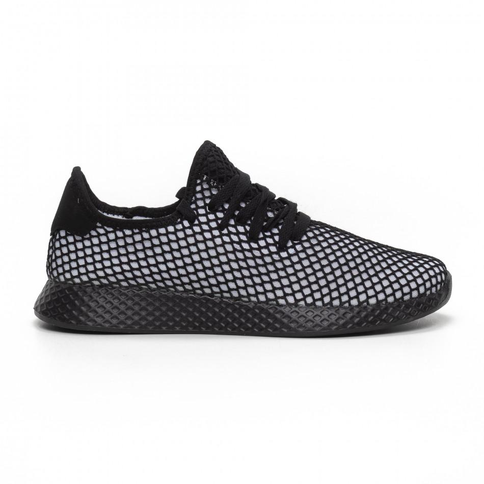 Ανδρικά ασπρόμαυρα αθλητικά παπούτσια Mesh ελαφρύ μοντέλο it240419-5