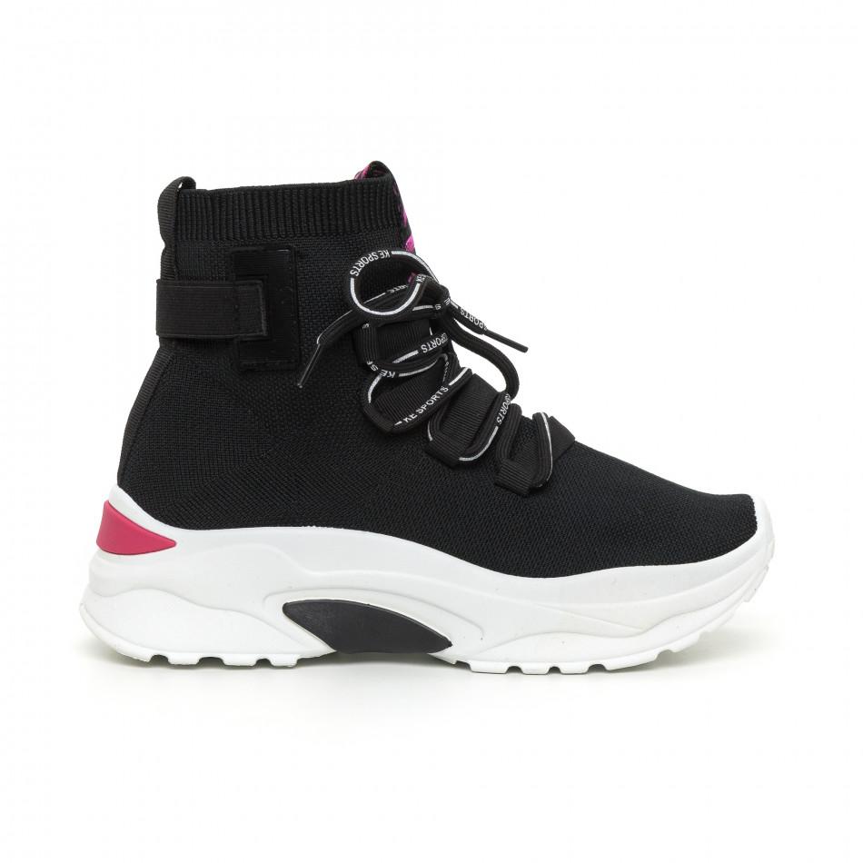 Γυναικεία μαύρα αθλητικά παπούτσια με ροζ λεπτομέρεια it130819-42