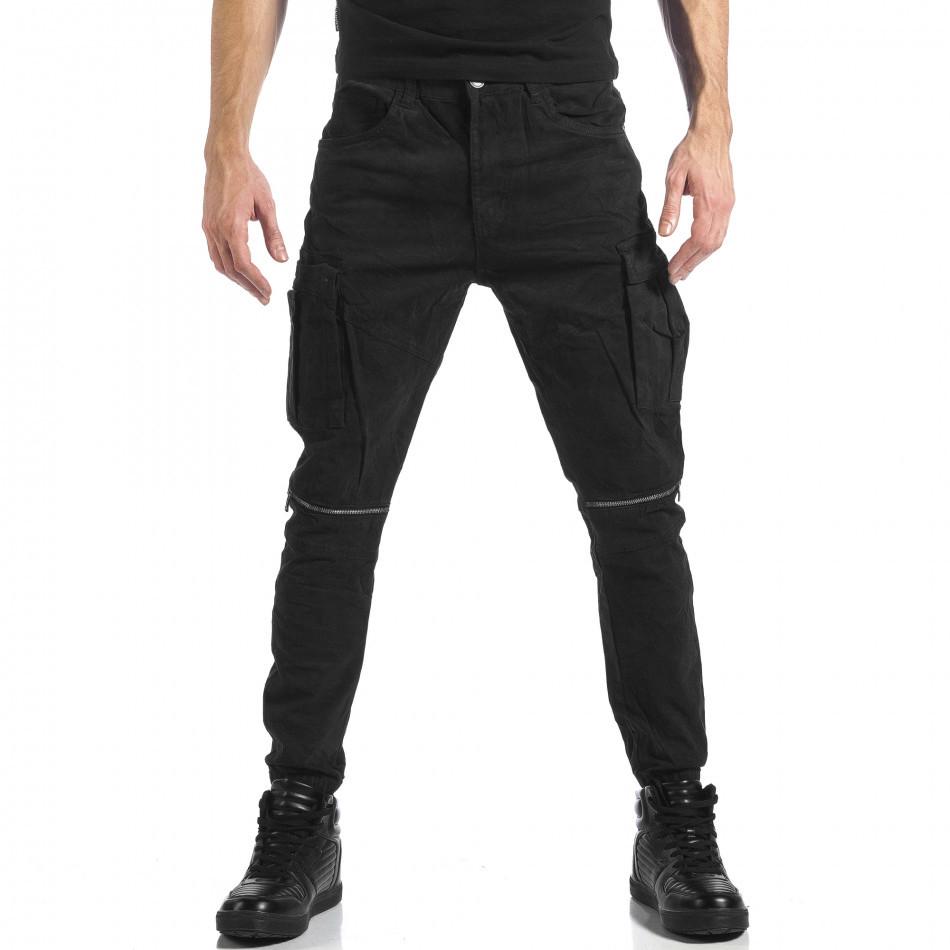 Ανδρικό μαύρο παντελόνι cargo Always Jeans it041217-43
