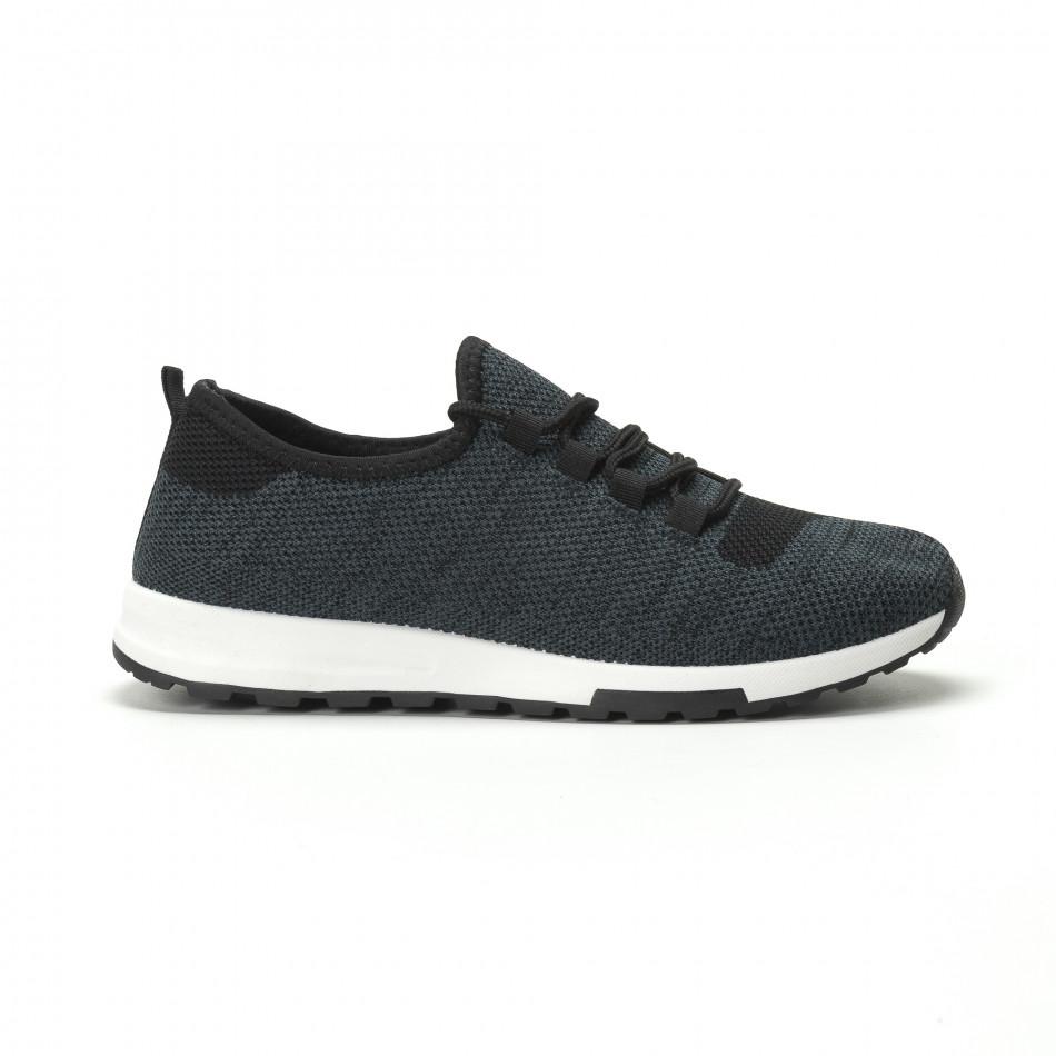 Ανδρικά μπλε μελάνζ αθλητικά παπούτσια ελαφρύ μοντέλο it250119-12