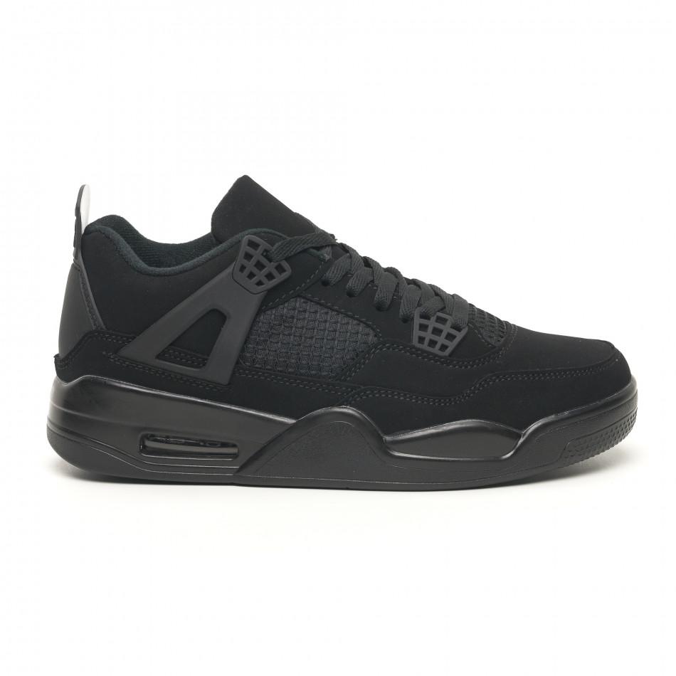 Ανδρικά sneakers ελαφρύ μοντέλο με αερόσολα All black it251019-24