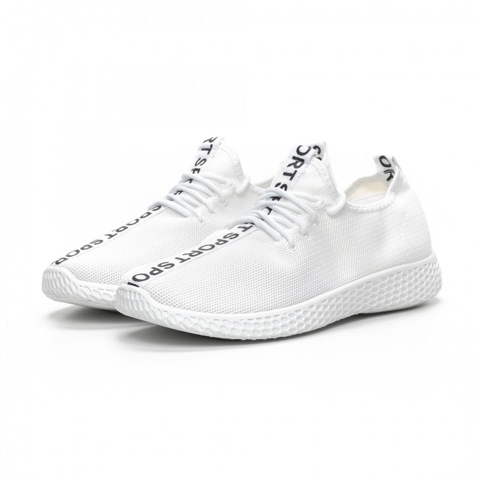 Ανδρικά λευκά υφασμάτινα αθλητικά παπούτσια  it240419-3