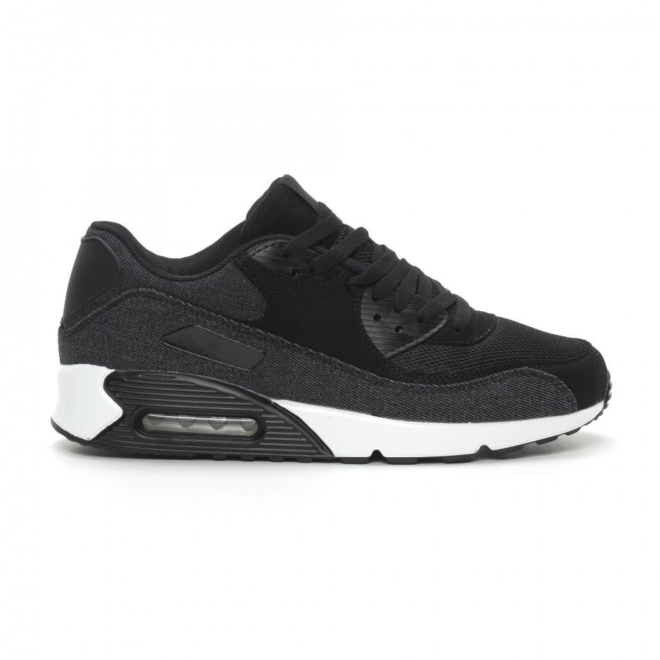 Ανδρικά μαύρα denim αθλητικά παπούτσια Air it150319-20