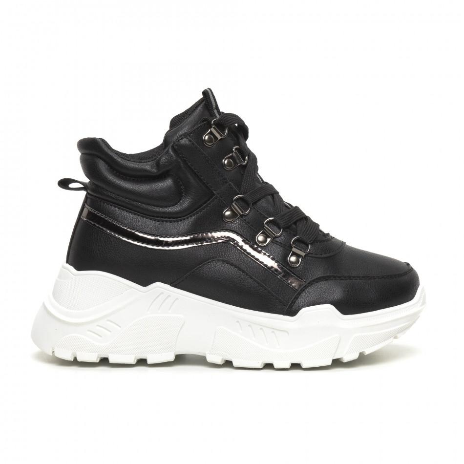 Γυναικεία ψηλά αθλητικά παπούτσια Trekking design it260919-59