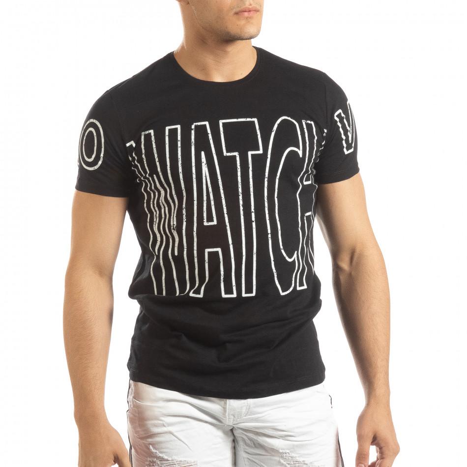 Ανδρική μαύρη κοντομάνικη μπλούζα με πριντ Watch it150419-101