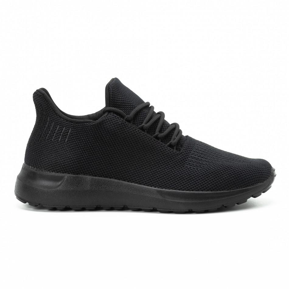 Ανδρικά μαύρα αθλητικά παπούτσια All black ελαφρύ μοντέλο it140918-16