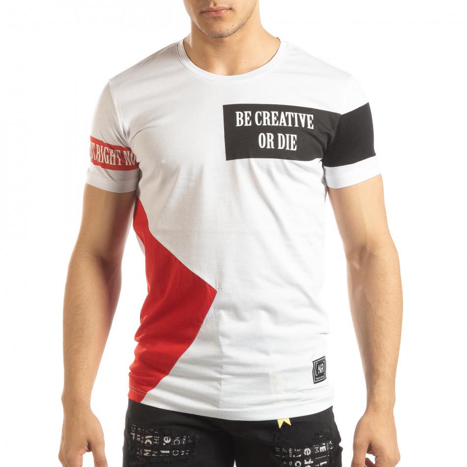 Ανδρική λευκή κοντομάνικη μπλούζα Be Creative it150419-66
