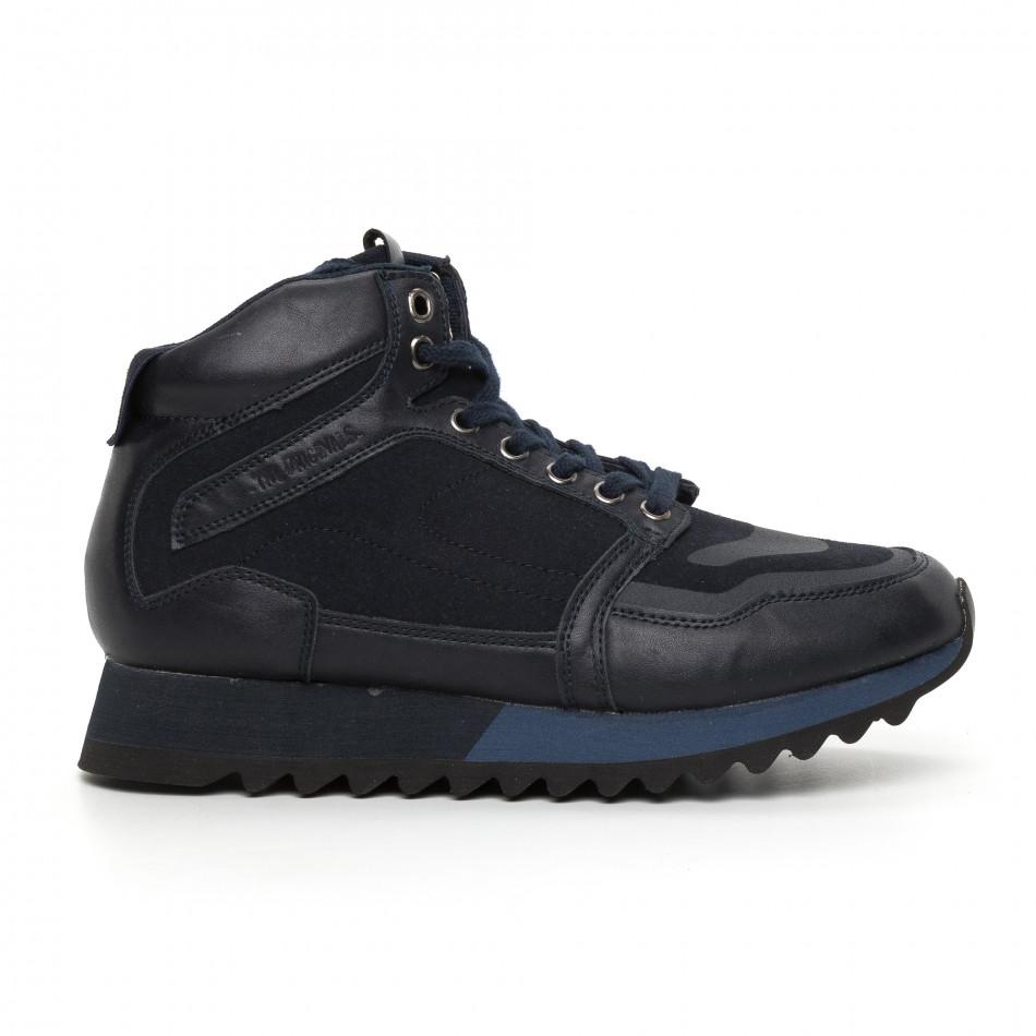 Ανδρικά ψηλά μπλέ αθλητικά παπούτσια  it130819-24