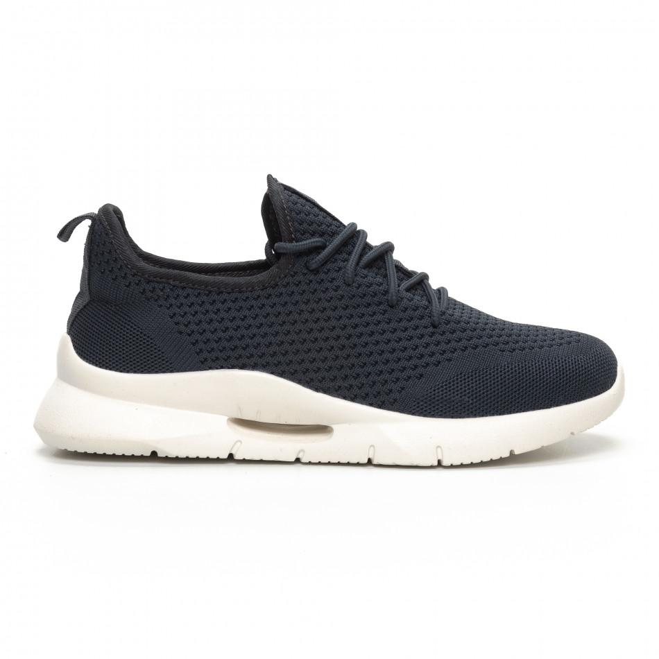 Ανδρικά σκούρα γκρι αθλητικά παπούτσια Hole design it240419-14