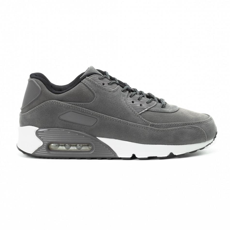 Ανδρικά γκρι σουέτ αθλητικά παπούτσια Air it140918-28