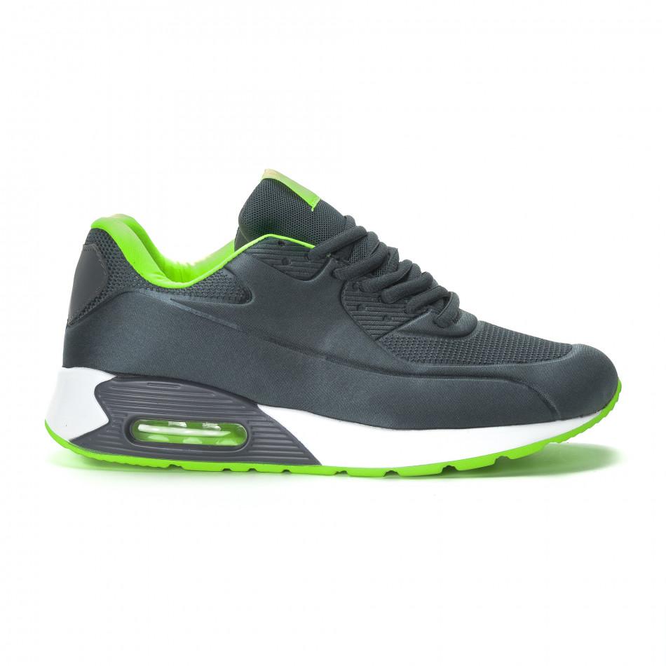 Ανδρικά γκρι αθλητικά παπούτσια με αερόσολα it190219-10
